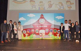 「不一樣的5**學院」旨在營造一個關愛的環境,助SEN學童發掘學業以外的強項。