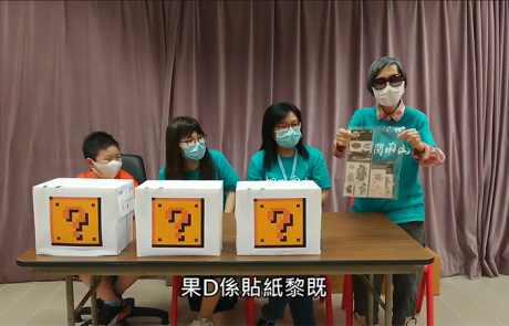 Elderly and young people launching online guided tour in the pandemic